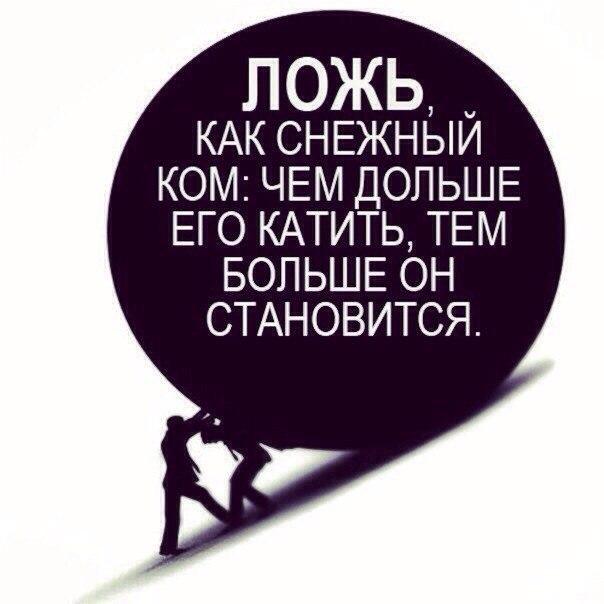 Официальный-сайт-полиграф